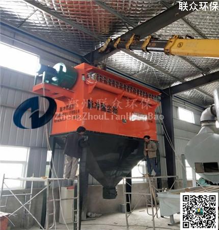 郑州沙子烘干厂  160袋