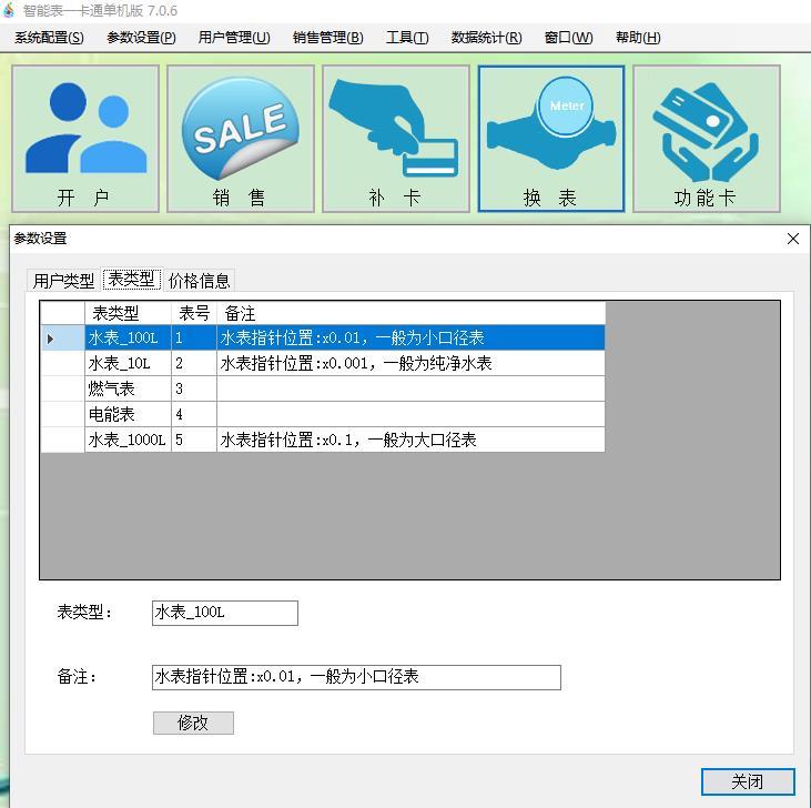 微信截图_20201204121748.jpg