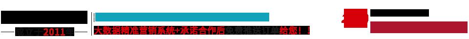 合肥通擎网络科技公司