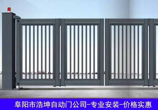 阜陽電動伸縮門