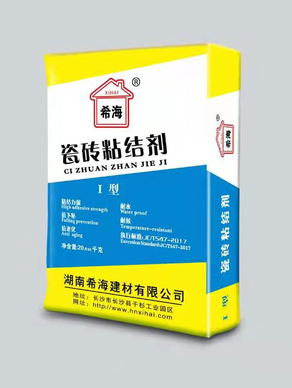 瓷砖粘结剂(增强型)