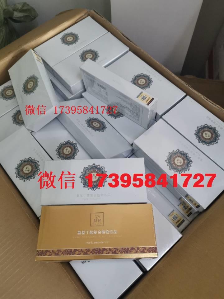 mmexport1611997485819.jpg