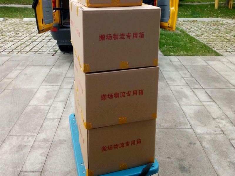 郑州二七区搬家