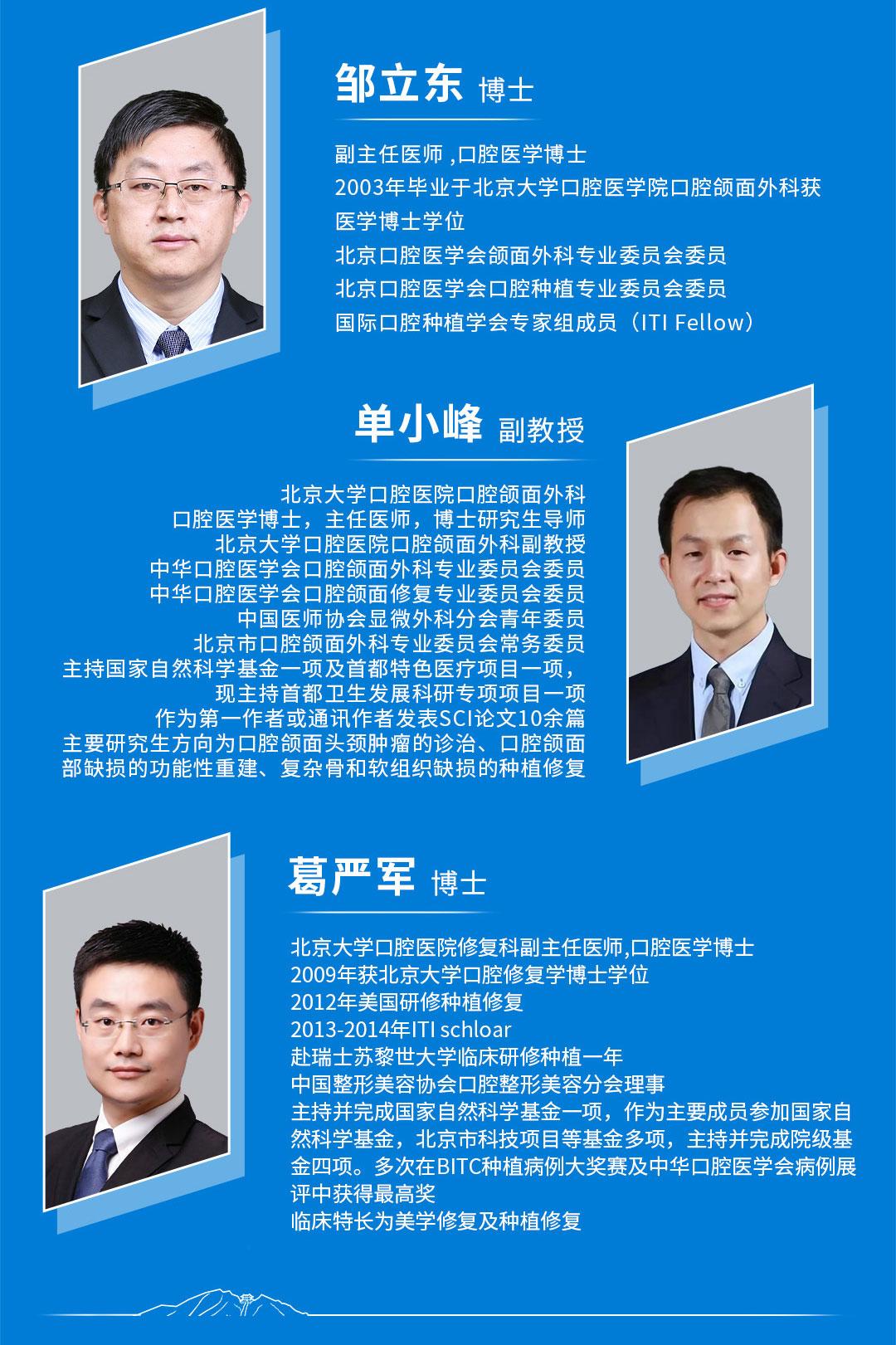2021工業行手機長圖崔廣_04_02.jpg