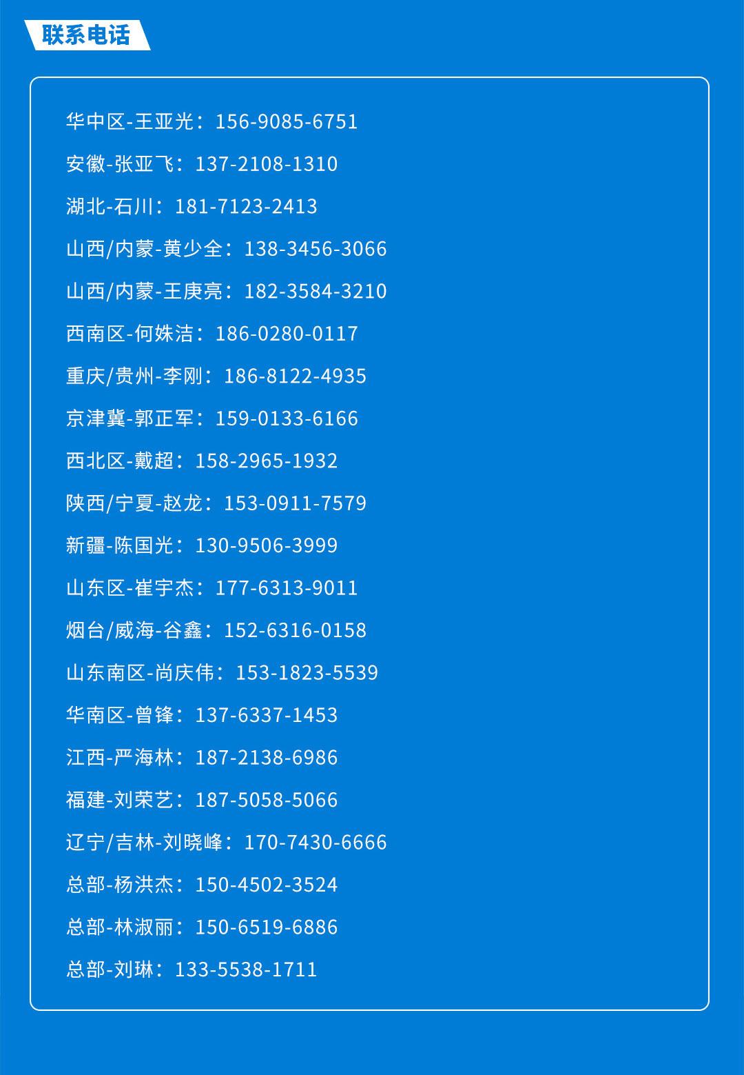 2021工業行手機長圖崔廣_05_02.jpg