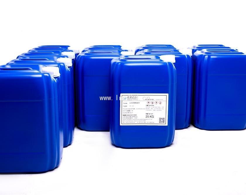 HD-310反渗透阻垢剂