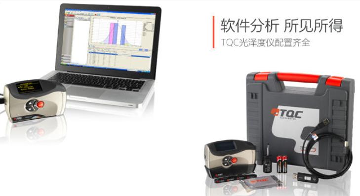 GL0010/GL0030光泽度仪