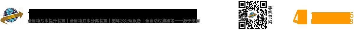 合肥泰克曼機電科技有限公司