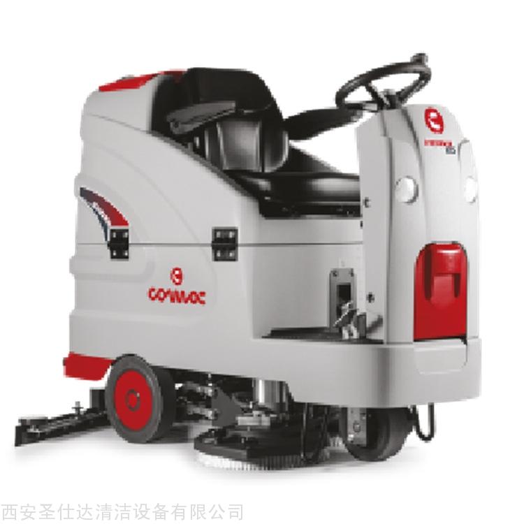 Innova comfort 85科迈柯comac驾驶式洗地机