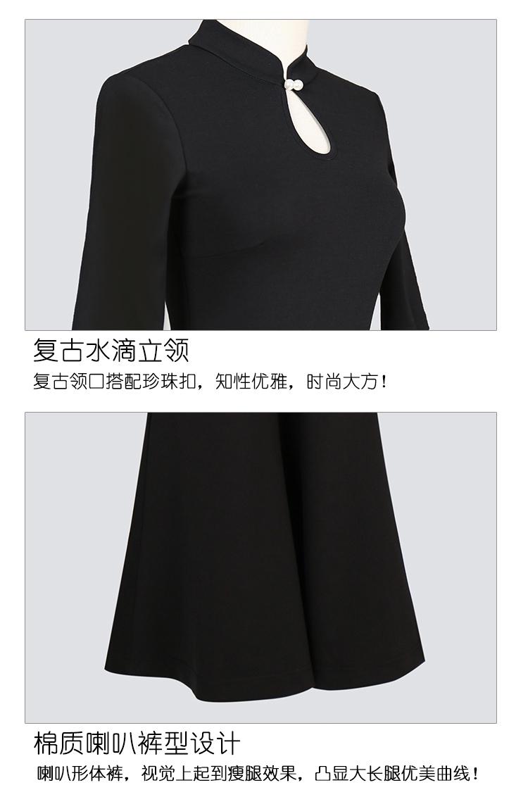 水滴立领形体服(春夏)_06.jpg